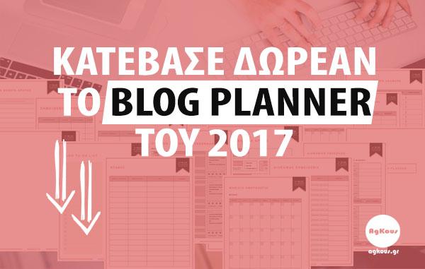 VIB Blog Planner